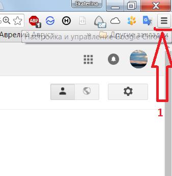 перевод сайтов в Google Chrome