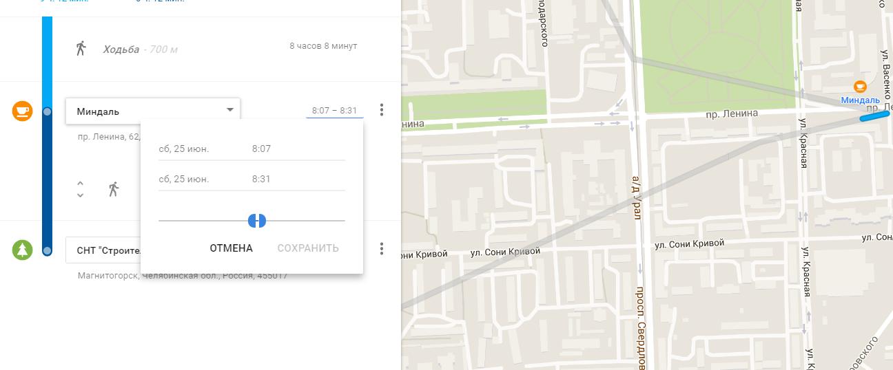 История местоположений Гугл