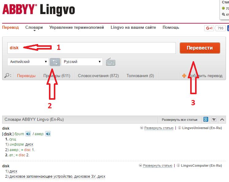 lingvo-online