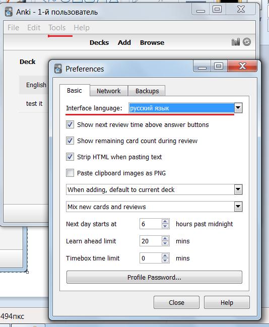 Как сменить язык интерфейса Anki