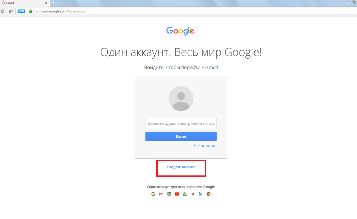gmail account - 1200×739