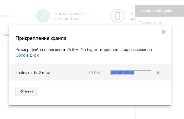 Размер прикрепленного файла 25mb