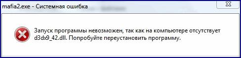 Запуск программы невозможен, так как на компьютере отсутствует d3dx9_42.dll. Попробуйте переустановить программу.