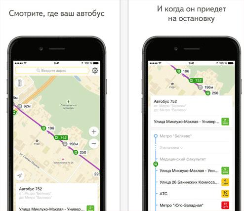 Приложение Яндекс.Транспорт